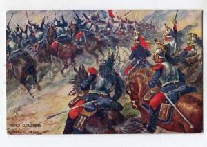264583 Napoleon War FRENCH CUIRASSIERS Vintage TUCK postcard