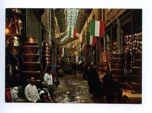 192860 IRAN TEHRAN Masgarha market old photo postcard