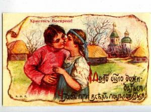 199489 RUSSIA EASTER by A.F.P. old postcard