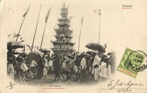 mauritius, YAMSÉ, Le Ghoon, Hindu Funeral Tower (1905) Postcard