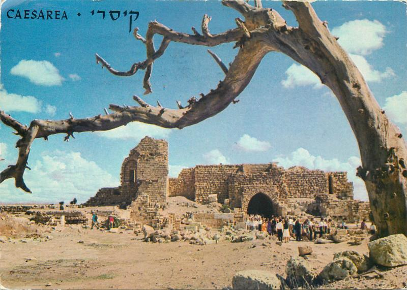 Israel Caesarea entrance gate in the eastern city wall 1969