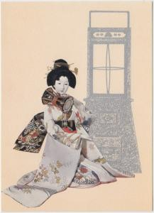 A woman of the Edo Period with drum, unused Postcard