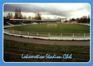 czech, Lokomotiva Stadion Cheb (2004) Stadium Postcard