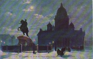 P1301 vintage unused postcard  peter the great monument in petrograd in winter