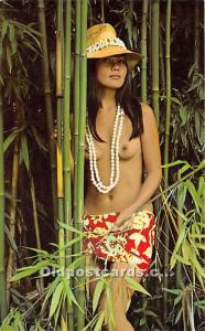 Nude Postcard The Lure and Mystery of the Tropics Unused