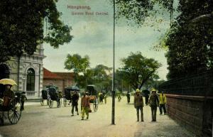 china, HONG KONG, Queens Road Central, Rickshaw (1910s) Postcard