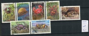 265200 TANZANIA 1994 year used stamps set crabs