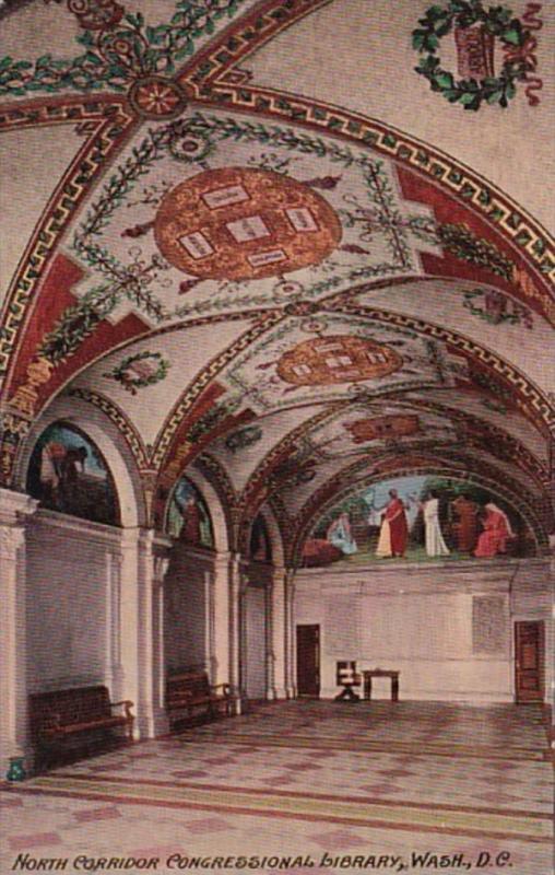 Washington D C Library Of Congress North Corridor