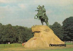 Russia Nehuhspag Petro Catharina Monument