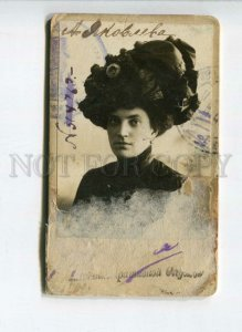 3114180 RUSSIA Personal identification Card CDV PHOTO vintage