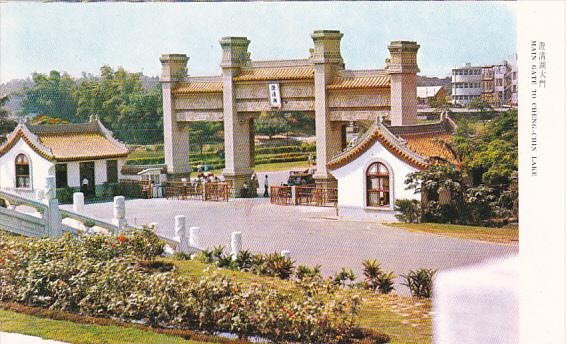 Taiwan Main Gate To Chen-Chin Lake