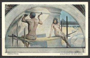 Washington DC - The Hieroglyphics Mural - [DC-145]