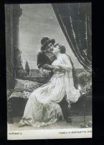 134652 KISS Romeo & Juliet by PAPPERITZ Vintage russian PC