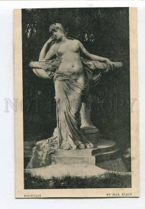3059512 NUDE Lady NYMPH near Fountain by KLEIN vintage PC