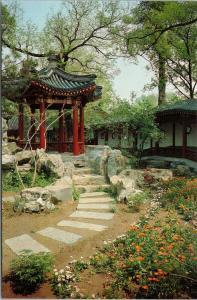 Yin Shan Pavilion Beijing China Diaoyutai State Guesthouse Unused Postcard F6