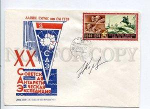 410512 1974 20th Antarctic MAP Antarctica station Molodozhnaya signature