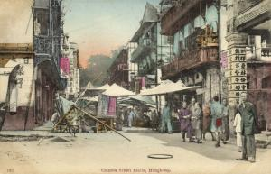 china, HONG KONG, Kowloon (?), Chinese Street Stalls (1910s) Postcard