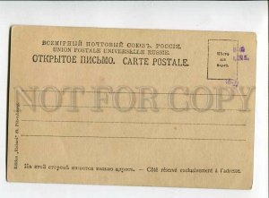 3139104 SLAVINA Russian OPERA SINGER w/ POODLE Vintage PHOTO
