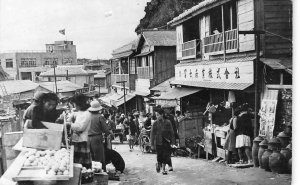 RPPC Village Street Scene NAHA Okinawa, Japan c1950s Vintage Photo Postcard