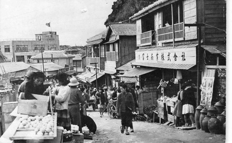 RPPC Village Street Scene NAHA Okinawa, Japan c1950s Vintage Photo Postcard