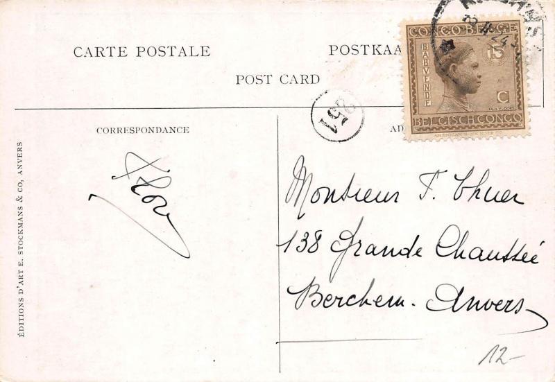 Belgian Congo Belge Compagnie Maritime Matadi Postcard
