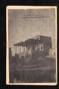 050471 IRAN PERSIA Isfahan Ali Ghapi Sapavi Vintage PC