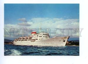 133428 USSR RUSSIA Motorship LITVA Lithuania old postcard
