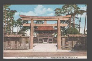 085999 JAPAN Nanshin-mon innermost Gate of Meiii Shrine Old PC