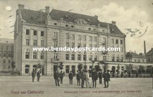 ukraine russia, CHERNIVTSI CZERNOWITZ, Bukowiner Handels- u. Gewerbekammer 1909