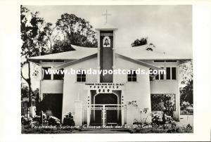 suriname, PARAMARIBO, Chinese Church of the Moravian Brothers (1950s) RPPC