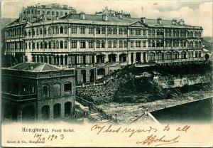 Hong Kong China Pico Hotel 1903 Tarjeta Postal Udb Krause & Co Parcial Postmark