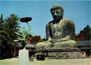 CPM KAMAKURA Daibutsu JAPAN (677412)
