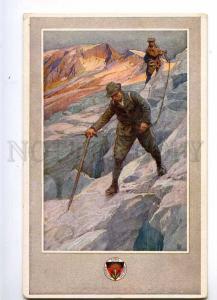 234751 Deutscher Schulverein SPORT Climbing Mountaineering OLD