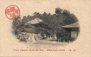 Japan Todaiji Nigatsudo Ryobensugi Nara 03.78