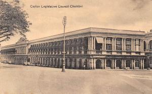 Sri Lanka Ceylon Legislative Council Chamber