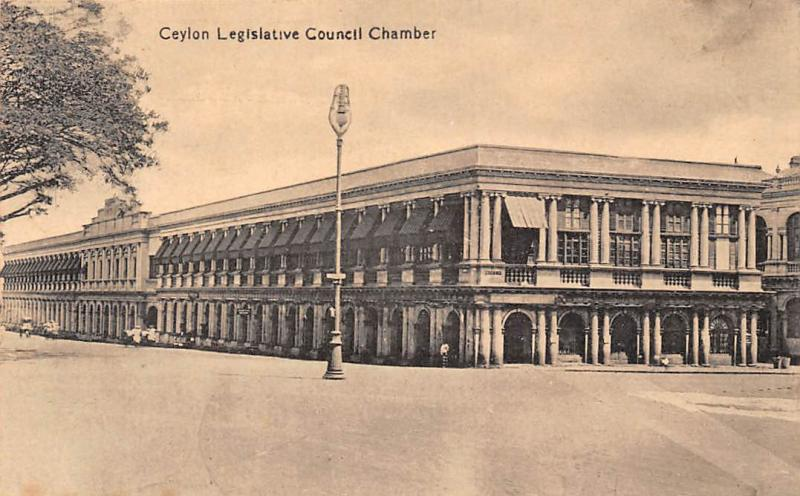 Sri Lanka Ceylon Legislative Council Chamber