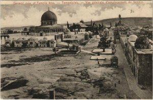 CPA AK General View of Temple Area ISRAEL JERUSALEM (752541)