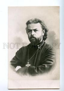 139328 Grigory PETROV Russia PRIEST WRITER journalist PHOTO