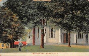 F45/ Wadsworth Ohio Postcard c1910 Menonite Church Building
