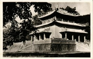 CPA AK INDOCHINA Saigon Jardin botanique, Pagode VIETNAM (957400)