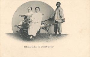 china, Native Chinese Ladies on Wheelbarrow (1899) Postcard