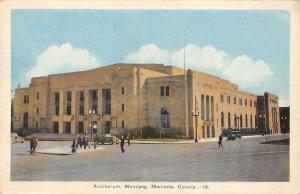 Canada Auditorium Winnipeg Manitoba