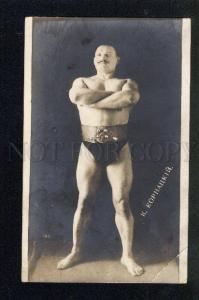 044865 WRESTLING Famous wrestler Kornatcky Vintage