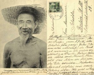 china, TIENTSIN TIANJIN 天津, Native Old Man (1911) Postcard