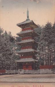Japan Nikko The Pagoda