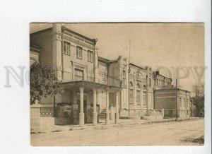 3186318 ASHGABAT TURKMENISTAN Theatre Vintage GIZ #8 postcard