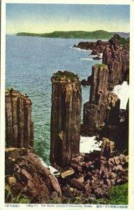 korea coree, The Giant Rock of Sonsekitei (1910s) Postcard (2)