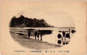 CPA Kamakura JAPAN (724512)
