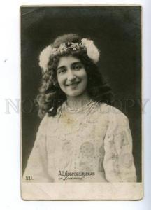 138915 DOBROVOLSKAYA Russia OPERA Singer Snegurochka old PHOTO