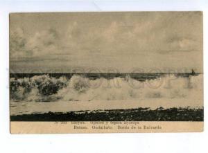 171303 Batum Batoum Adjara Georgia BATUMI Waves BOULEVARD old